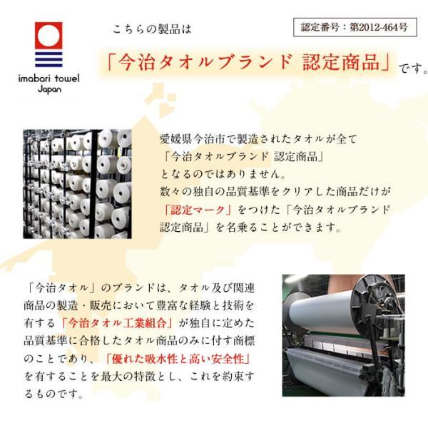 出産祝い HAKAROKKA ハカロッカ 日本製 ガーゼタオルケット 今治タオル認定 名入れ刺繍無料 ガーゼケット ガーゼタオル バスタオル ギフト|ballooncube|04