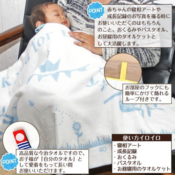 出産祝い HAKAROKKA ハカロッカ 日本製 ガーゼタオルケット 今治タオル認定 名入れ刺繍無料 ガーゼケット ガーゼタオル バスタオル ギフト|ballooncube|06
