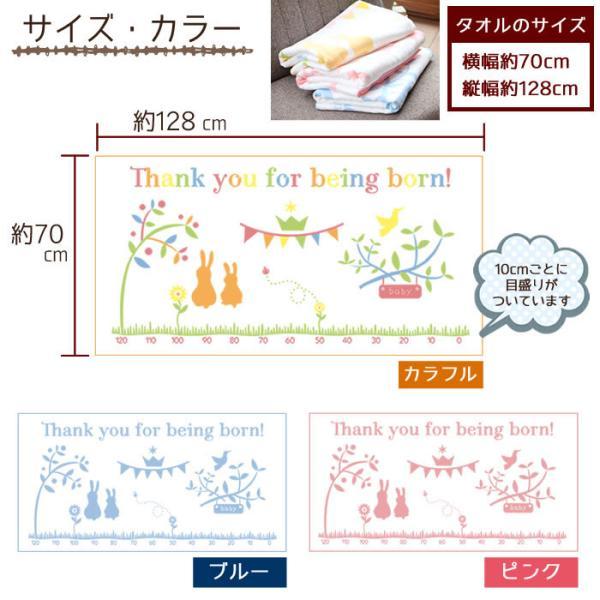 出産祝い HAKAROKKA ハカロッカ 日本製 ガーゼタオルケット 今治タオル認定 名入れ刺繍無料 ガーゼケット ガーゼタオル バスタオル ギフト|ballooncube|07