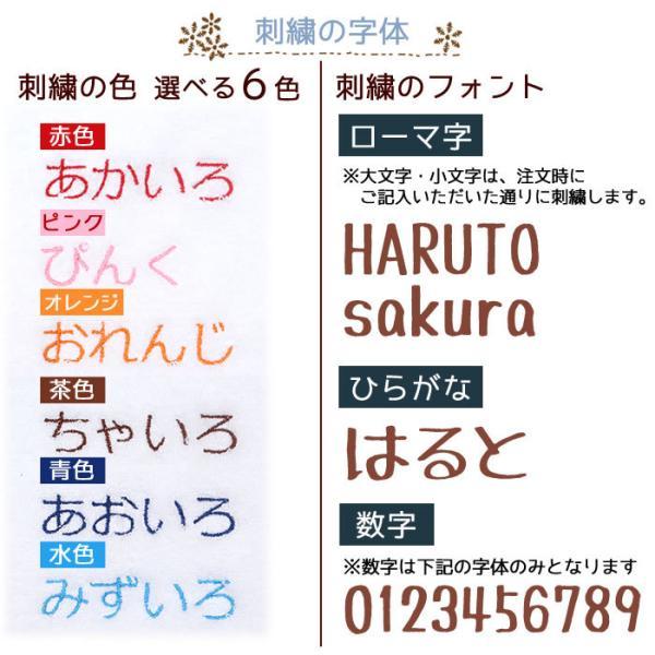 出産祝い HAKAROKKA ハカロッカ 日本製 ガーゼタオルケット 今治タオル認定 名入れ刺繍無料 ガーゼケット ガーゼタオル バスタオル ギフト|ballooncube|09