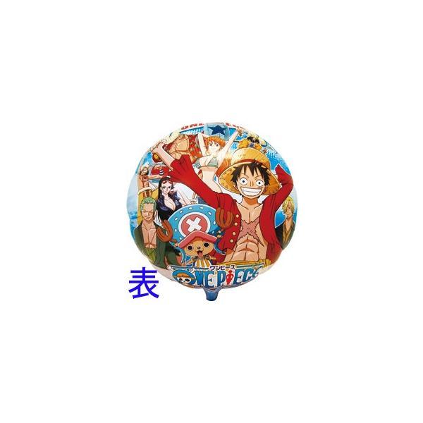 ワンピース新世界編ヘリウム入り風船/フィルム風船/キャラクター/誕生日/ワンピース