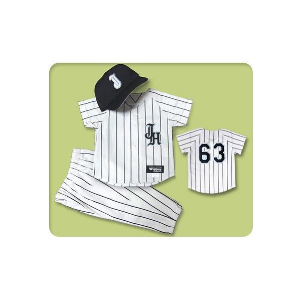 本格仕様のKIDSユニフォーム 3点セット【S2】80cmから作製可能!! ベビーユニフォーム/キッズユニフォーム/赤ちゃん・子ども用/野球|ballpark-withus