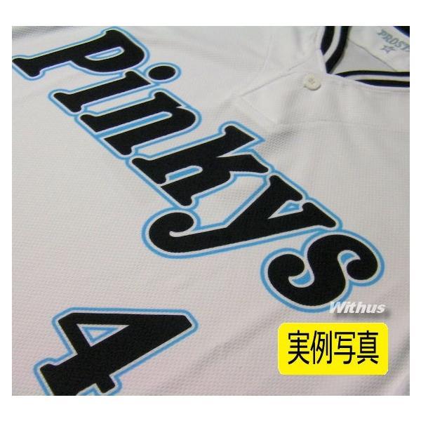 野球ユニフォームオーダー:昇華マーキング/1つボタンセカンダリーシャツ/プロスター【P-01】初回5着〜|ballpark-withus|05
