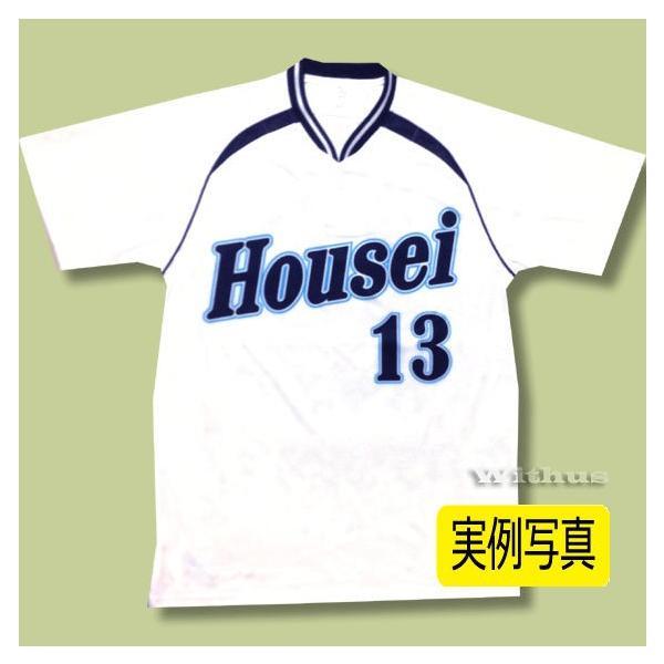 野球ユニフォームオーダー:昇華マーキング/1つボタンセカンダリーシャツ/プロスター【P-01】初回5着〜|ballpark-withus|09