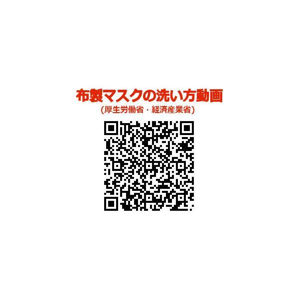 【サムライ マスク】野球ユニフォーム生地で作った二層構造の何度でも洗える立体マスク(XL,M,Sサイズ)侍ジャパン風デザイン ballpark-withus 08
