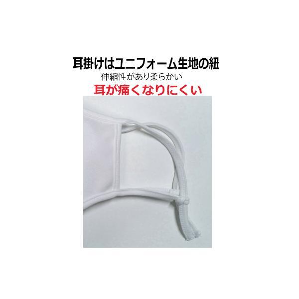 【超特大】野球ユニフォーム生地で作った二層構造:何度でも洗える立体マスク(ギガマスク)|ballpark-withus|09