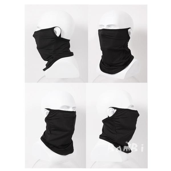 ネックゲートル フェイスマスク バラクラバ  在庫分当日発送 送料無料 夏用 サイクル マスク 紫外線防止 UVカット バイク 釣り bambi2017-y 11