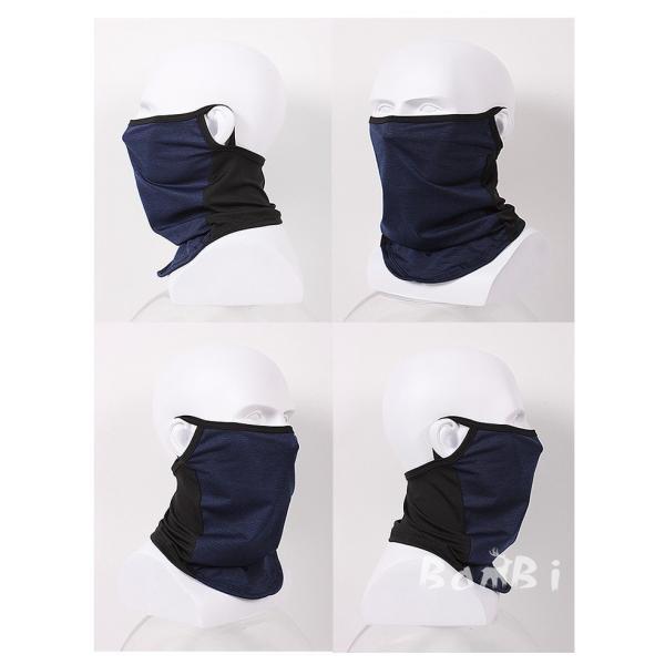 ネックゲートル フェイスマスク バラクラバ  在庫分当日発送 送料無料 夏用 サイクル マスク 紫外線防止 UVカット バイク 釣り|bambi2017-y|14