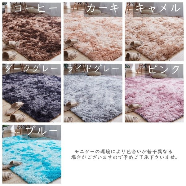 カーペット ラグマット 絨毯 おしゃれ 厚手 シャギーラグ 洗える 北欧 200 250 300 3畳 6畳 100×120|bambi2017-y|03