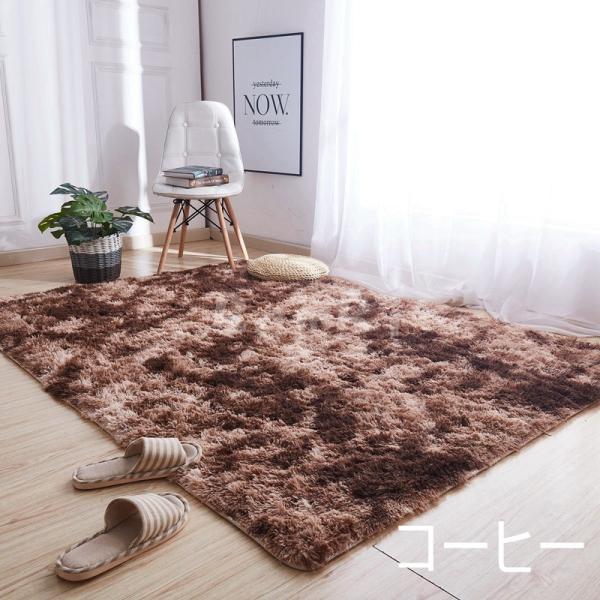 カーペット ラグマット 絨毯 おしゃれ 厚手 シャギーラグ 洗える 北欧 200 250 300 3畳 6畳 100×120|bambi2017-y|15