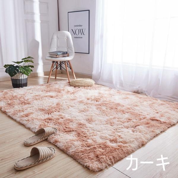 カーペット ラグマット 絨毯 おしゃれ 厚手 シャギーラグ 洗える 北欧 200 250 300 3畳 6畳 100×120|bambi2017-y|16