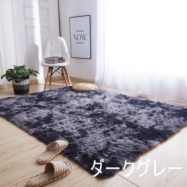 カーペット ラグマット 絨毯 おしゃれ 厚手 シャギーラグ 洗える 北欧 200 250 300 3畳 6畳 100×120|bambi2017-y|18