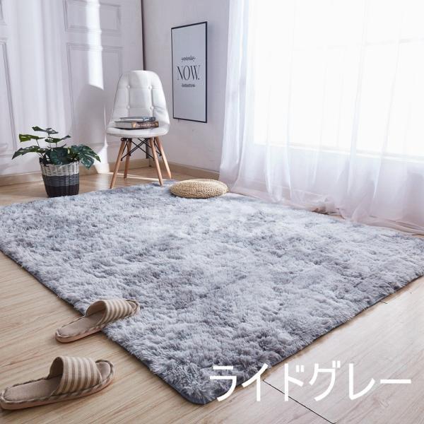 カーペット ラグマット 絨毯 おしゃれ 厚手 シャギーラグ 洗える 北欧 200 250 300 3畳 6畳 100×120|bambi2017-y|19
