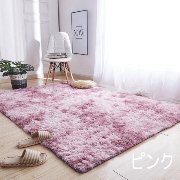 カーペット ラグマット 絨毯 おしゃれ 厚手 シャギーラグ 洗える 北欧 200 250 300 3畳 6畳 100×120|bambi2017-y|20