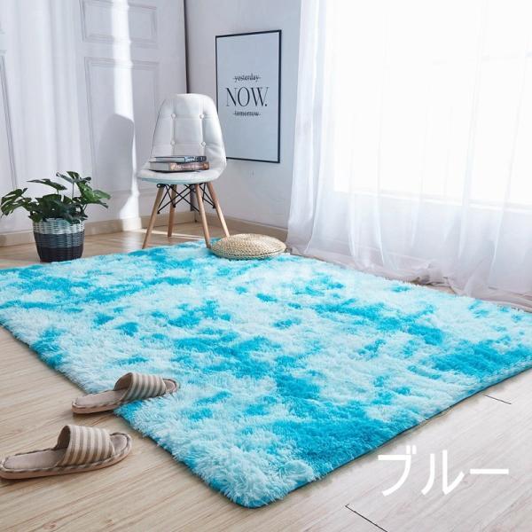 カーペット ラグマット 絨毯 おしゃれ 厚手 シャギーラグ 洗える 北欧 200 250 300 3畳 6畳 100×120|bambi2017-y|21