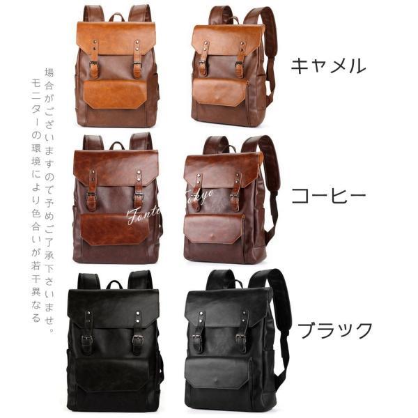 リュック リュックサック バックバッグ メンズ フェイクレザー 鞄 カバン PU革革 母の日