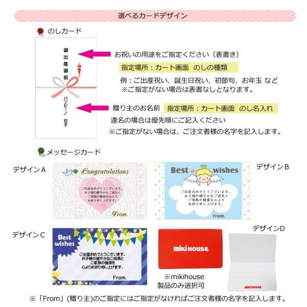 出産祝い 名入れ おむつケーキ ミキハウス 男女 フード付バスタオル2段 ギフト|bambinoeshop|05