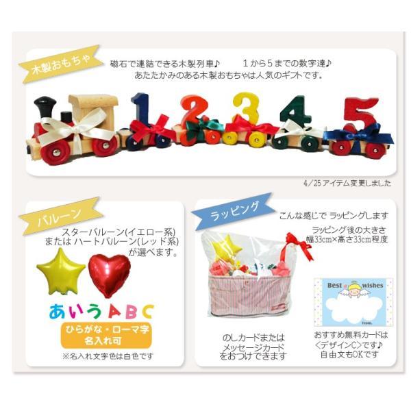 出産祝い 一人目 名入れ 男女 ベビーカーバッグ 木製おもちゃ おむつケーキExprenade エクスプレナード ストローラーオーガナイザー バルーン|bambinoeshop|05