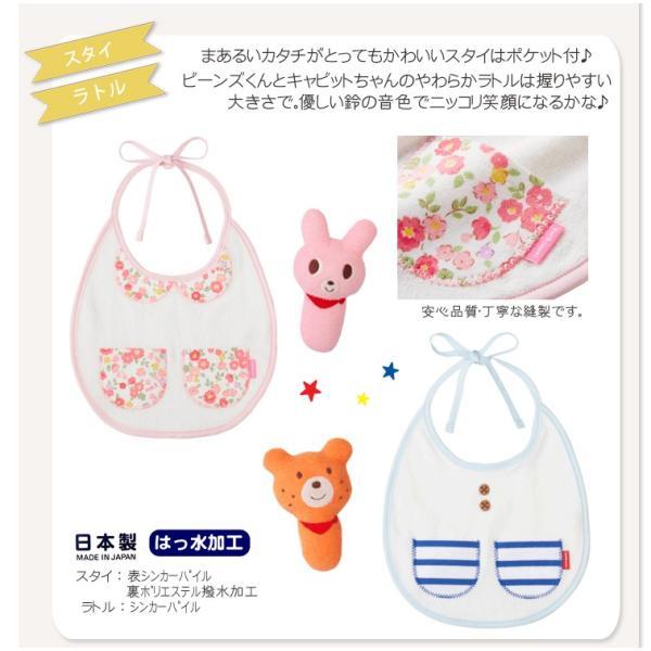 出産祝い 名入れ おむつケーキ ミキハウス 男女 ガーゼタオル マルチケット 3段|bambinoeshop|04