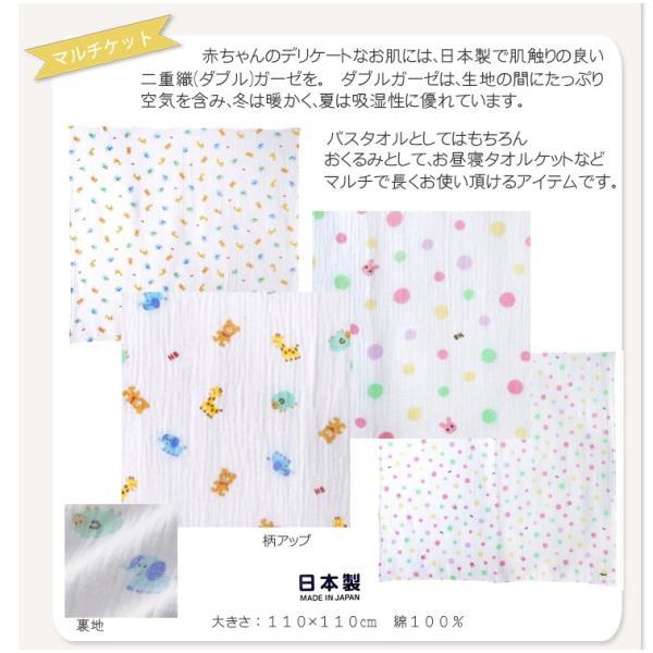 出産祝い 名入れ おむつケーキ ミキハウス 男女 ガーゼタオル マルチケット 3段|bambinoeshop|05