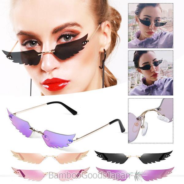 ウィング型サングラスメガネケース付き女性用フチ無しサングラスUV保護紫外線対策ファッション運転アウトドアフィッシングサイクリング