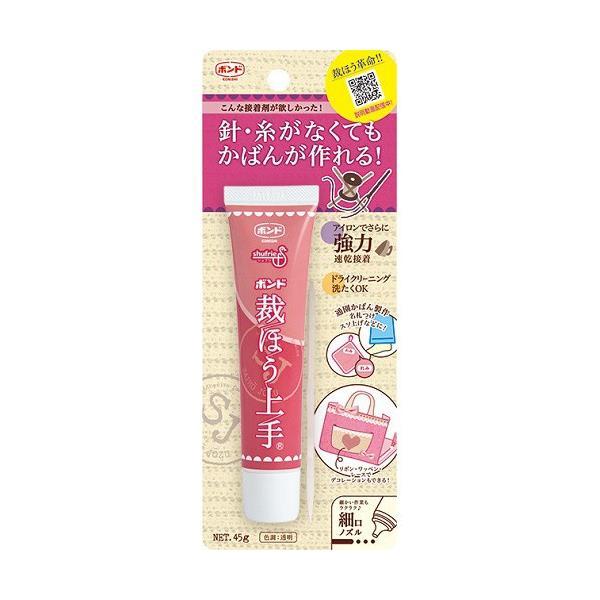 [ボンド(コニシ)] 裁ほう上手 45g (水性シリル化ウレタン樹脂系接着剤)