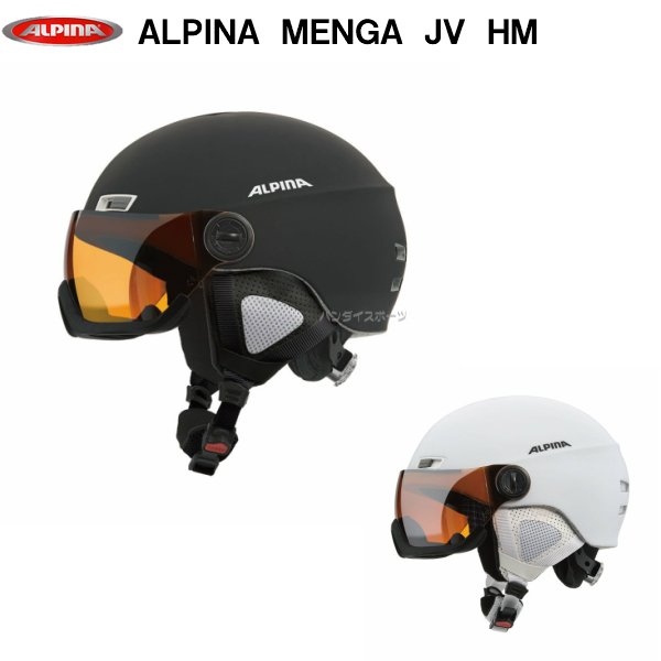 セール アルピナ (A9061) スキー ヘルメット バイザー付 MENGA JV HM (K)