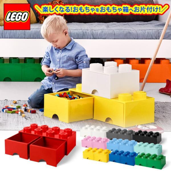 LEGO レゴ 収納ボックス ブリック ドロワー8 ノ...