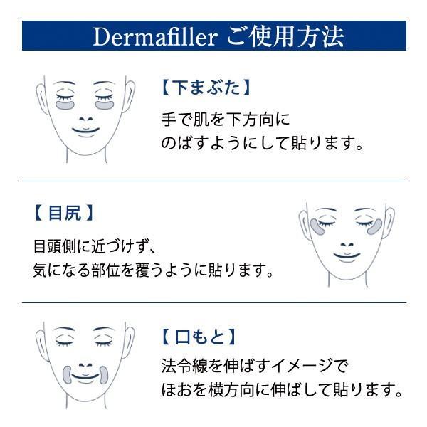 クオニス ダーマフィラー アイニードル マイクロニードル ヒアルロン酸 フェイスマスク フェイスシート 8セット入り 製薬会社開発 日本製 送料無料|bandh|10