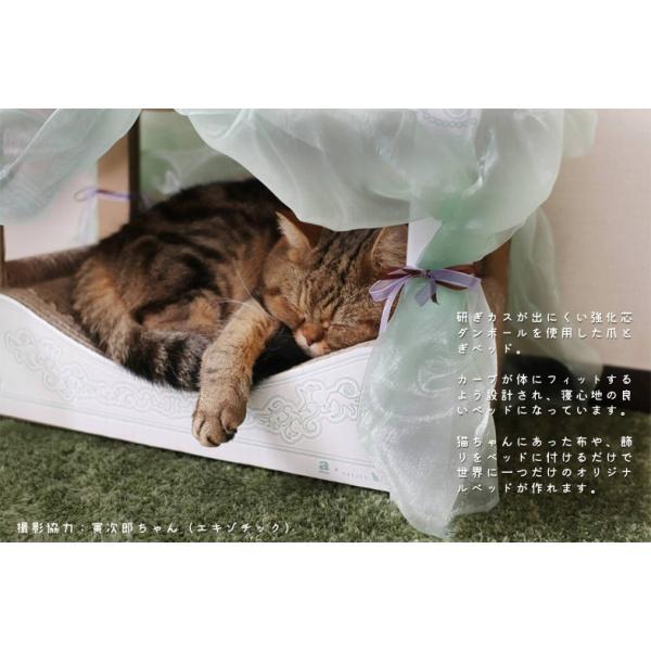 nekoto_ニャンメルベッド 猫 ネコ 積層爪とぎ ダンボール  ベッド bando 02
