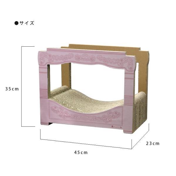 nekoto_ニャンメルベッド 猫 ネコ 積層爪とぎ ダンボール  ベッド bando 05