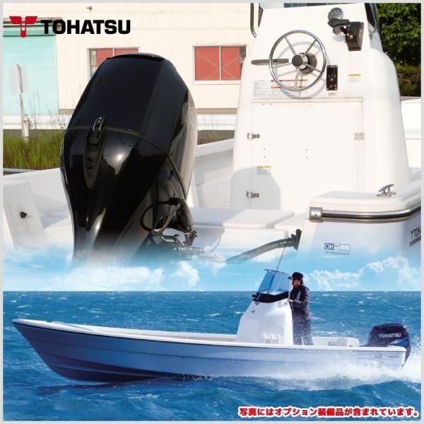 TOHATSU トーハツ 船体 プレジャーボート 25ft(...