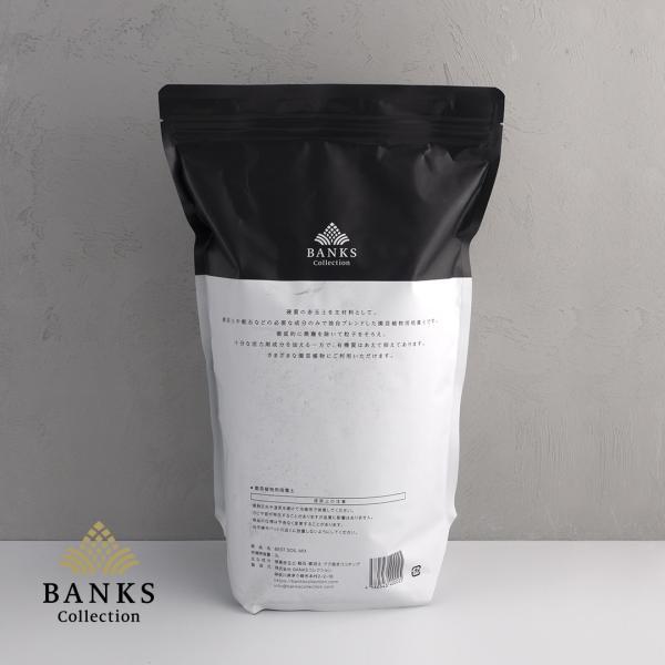 【newパッケージ】ベストソイルミックス 3リットル 2個セット Best Soil Mix 3L bankscollection 02