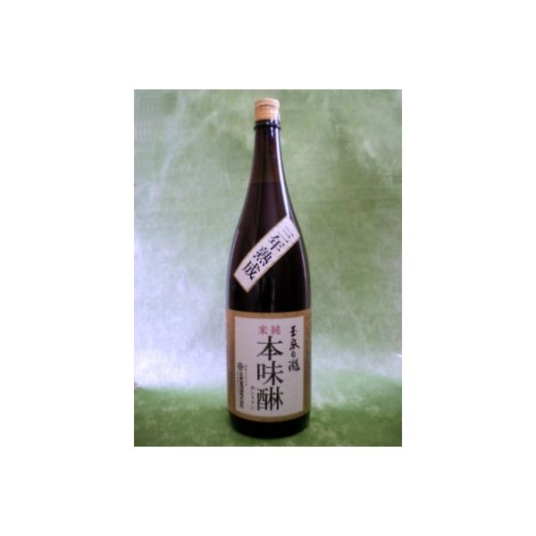 お中元  2021 御中元 ギフト みりん 玉泉白瀧 三年熟成純米本味醂 1.8L 玉泉堂酒造