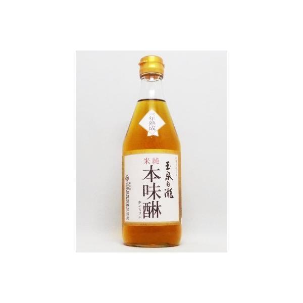 お中元  2021 御中元 ギフト みりん 玉泉白瀧 三年熟成純米本味醂 500ml 玉泉堂酒造