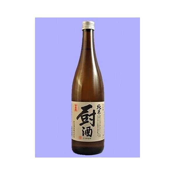 料理 酒 日本酒