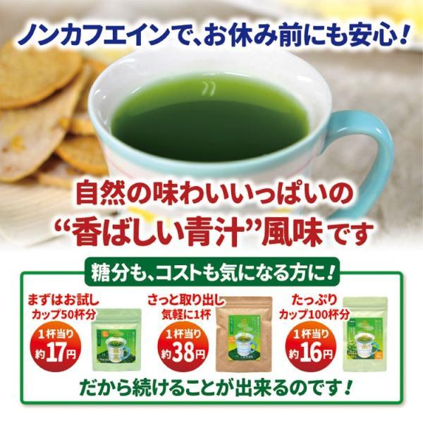 桑の葉茶 粉末 100g 青汁 国産 (熊本県産) 効能 桑茶 パウダー|bansyodo1|14