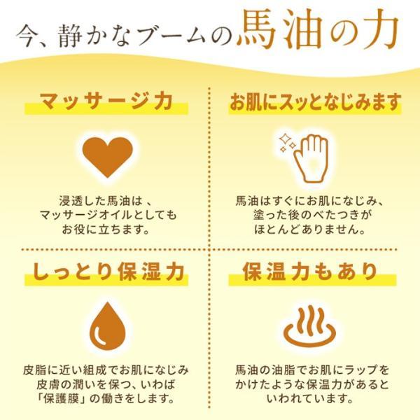 馬油クリーム (柚子) 30g  国産  ハンドクリーム スキンケア 保湿|bansyodo1|03