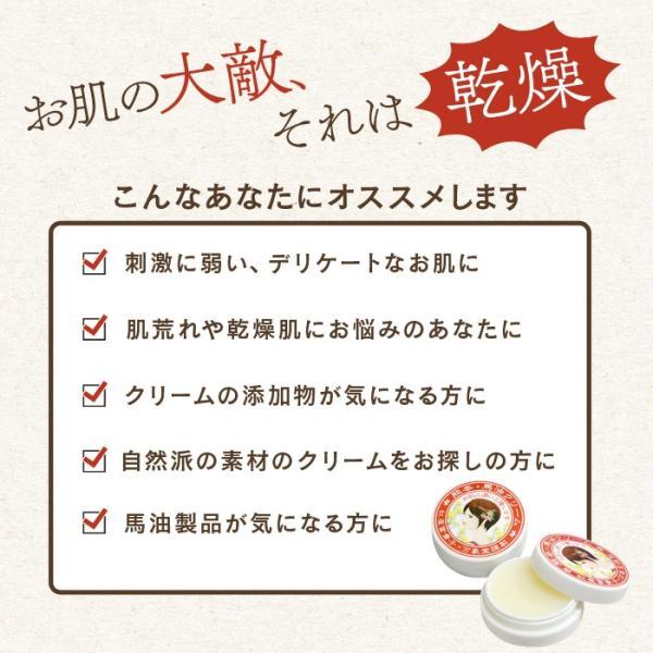 馬油クリーム (柚子) 30g  国産  ハンドクリーム スキンケア 保湿|bansyodo1|08