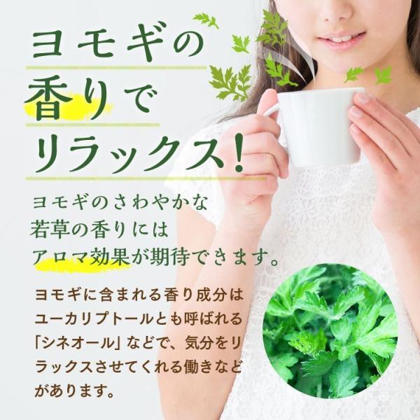 よもぎ茶 粉末 50gノンシュガーのよもぎ飴15粒セット 送料無料 bansyodo1 04