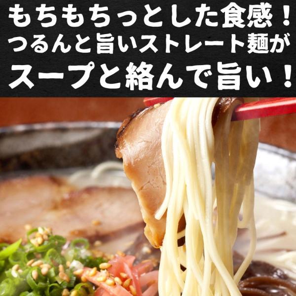 マルタイ 棒ラーメン6食セット特製スープ付 [  棒ラーメン ストレート麺  特製スープ付 マルタイ ]|banya|02