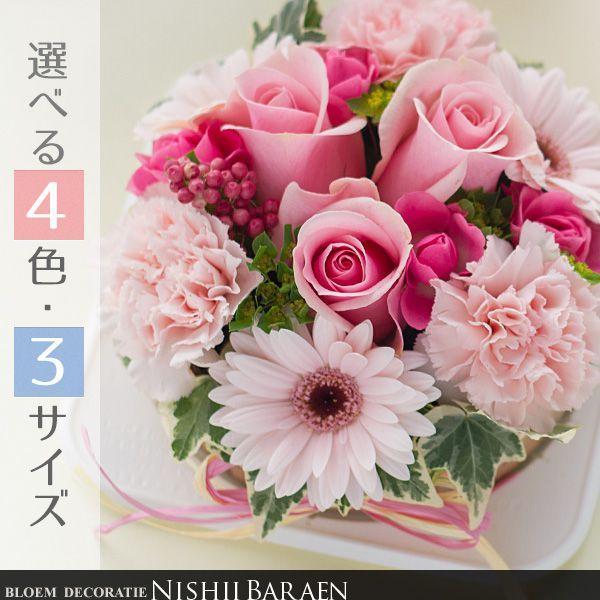 花ギフト 誕生日 プレゼント ケーキ型 アレンジメントフラワー フラワーアレンジ フラワーケーキ Mサイズ お祝い