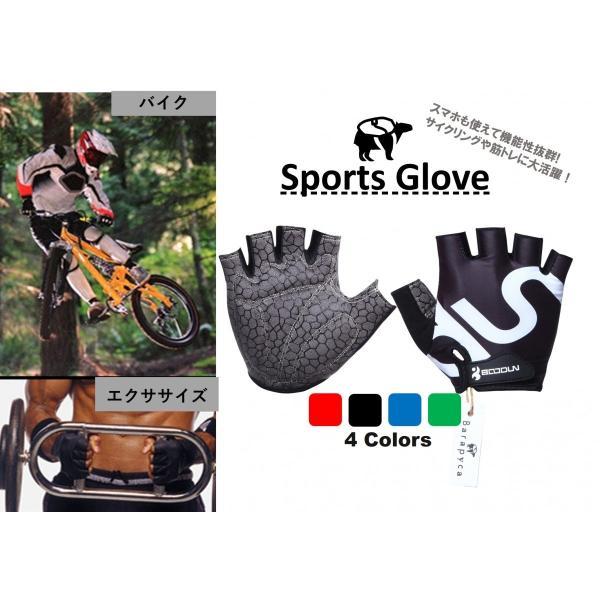 トレーニンググローブ 筋トレ エクササイズグローブ フィットネス サイクリンググローブ ベンチリスト 男女兼用 送料無料 全4色 S〜XLL サイズ|barapyca