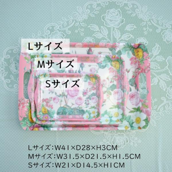 トレーLサイズ マット仕上げ お盆 メラミン製 プラスチック ローズ おしゃれ トレイ barazakkawithheart 07