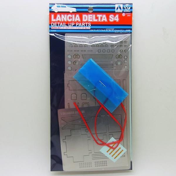 1/24 ランチア デルタ S4 共通ディテールアップパーツ【アオシマ 1/24 BEEMAXシリーズ 】 barchetta