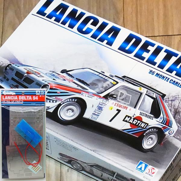 【キット・エッチングセット】1/24 ランチア デルタ S4 '86 モンテカルロラリー仕様【アオシマ 1/24 BEEMAXシリーズ No.23】 barchetta