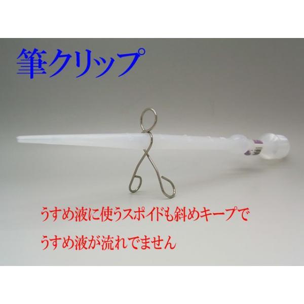 筆クリップ  5個入り 筆ペイント作業ががスムーズにできる|barchetta|05