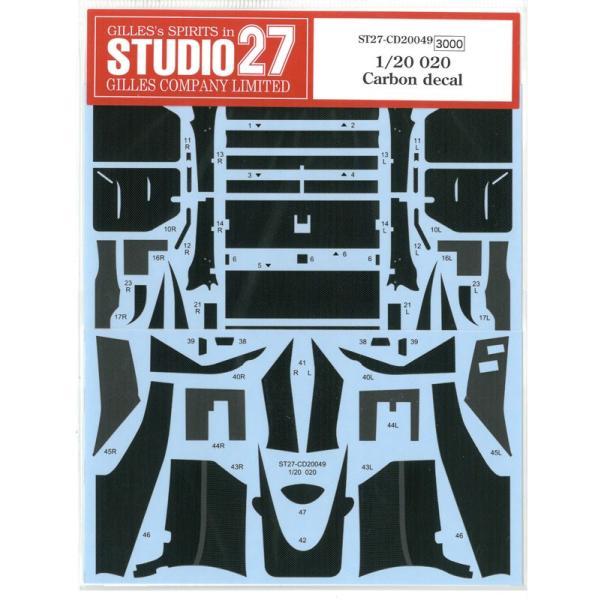 1/20 020 カーボンデカール(T社1/20対応)【スタジオ27 CD20049】|barchetta|02