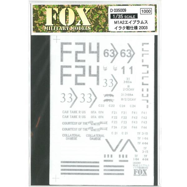 1/35 M1A2 Abrams IRAQ 2003【FOX MODELS D035009】 barchetta 02
