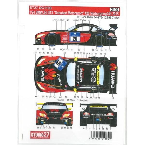 1/24 BMW Z4 GT3